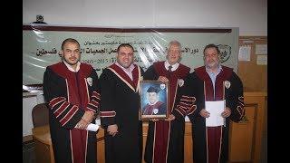 مناقشة رسالة ماجستير الباحث حسام  أبو سمرة