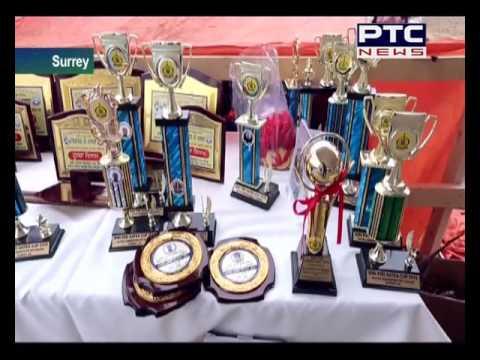 Miri Piri Gatka Competition in Surrey
