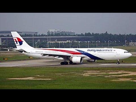 Αναγκαστική προσγείωση αεροσκάφους των Μαλαισιανών Αερογραμμών
