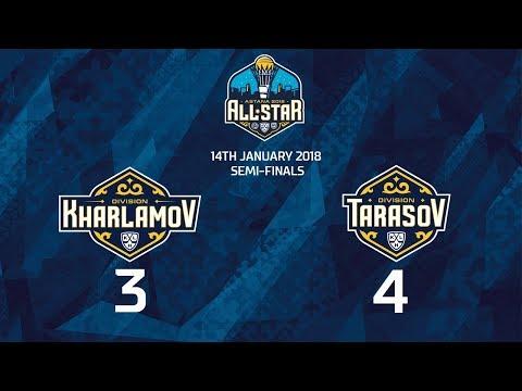 Матч Звезд КХЛ 2018. Харламов 3 - Тарасов 4 (видео)