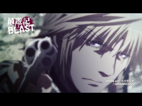 Saiyuki RELOAD BLAST - Summer 2017 Anime