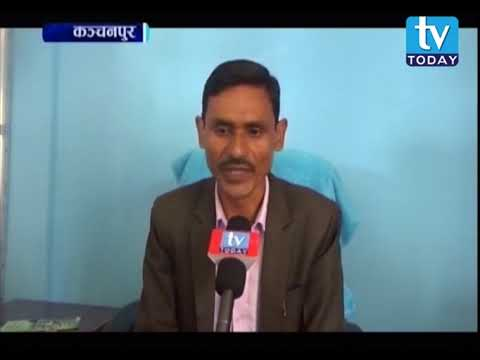 (कृष्णपुर नगरपालीकाद्धारा चालु आ. ब. का ६५ % योजना सम्पन्न Krishnapur Nagarpalika TV Today News - Duration: 3 minutes, 27 seconds.)