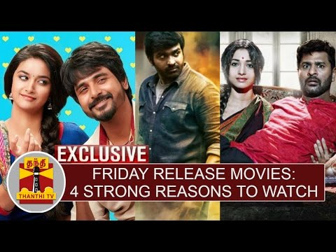Friday-Release-Movies--4-Strong-Reasons-to-Watch-Thanthi-TV