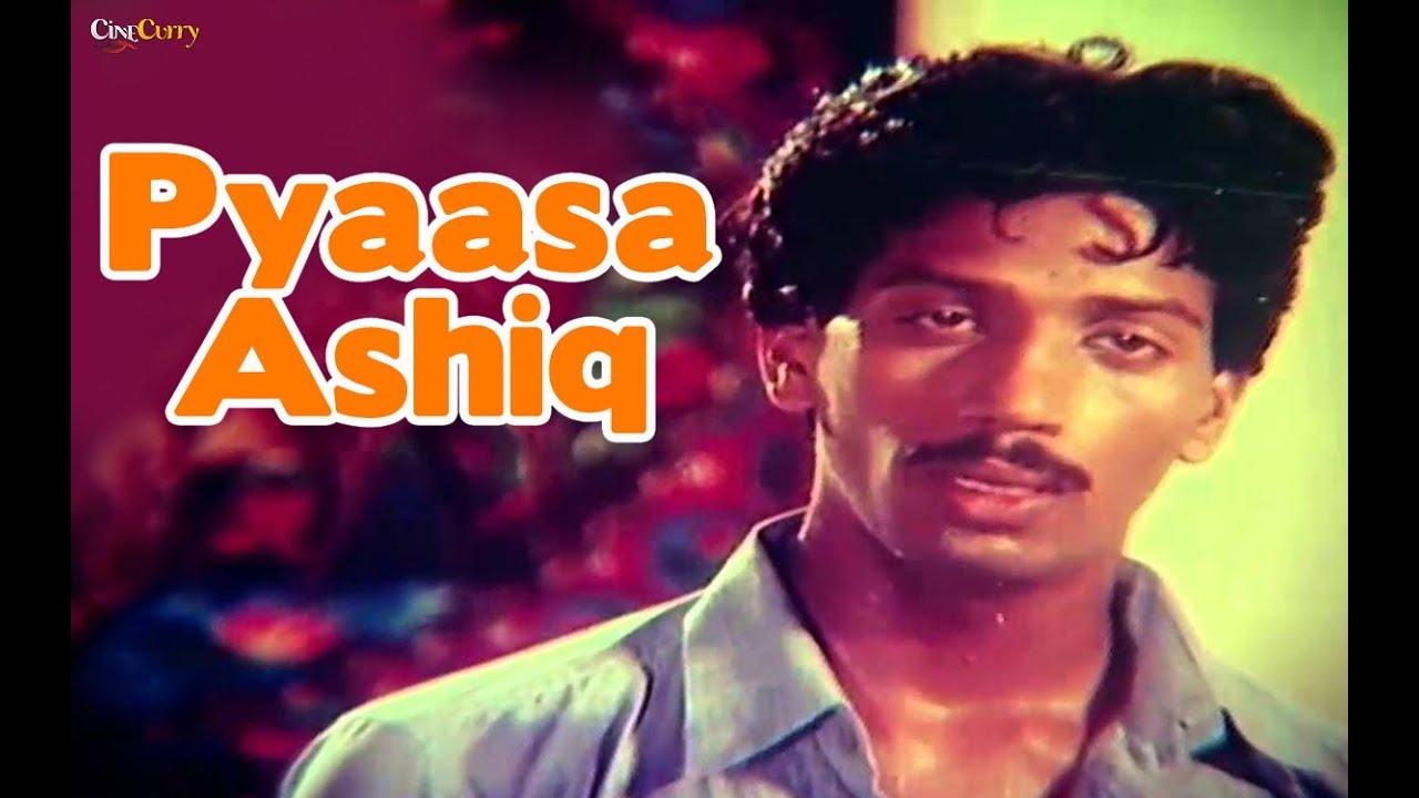 Pyaasa Ashiq | प्यासी अशिक | Full Hindi Movie | Rajanthi |Jaya Rekha | Bobby