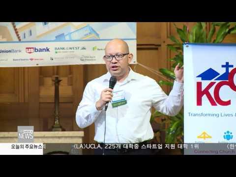 한인사회 소식 7.10.17 KBS America News