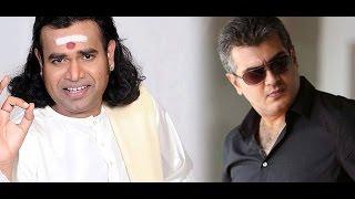 Premji wants to release his Maanga Movie to Thala Ajith's Birthday