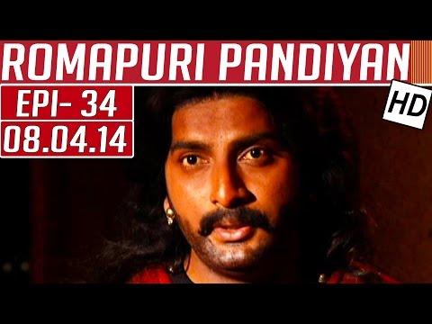 Romapuri-Pandiyan-Epi-34-08-04-2014-Kalaignar-TV