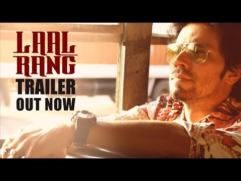 LAAL RANG - Official Trailer HD | Randeep Hooda