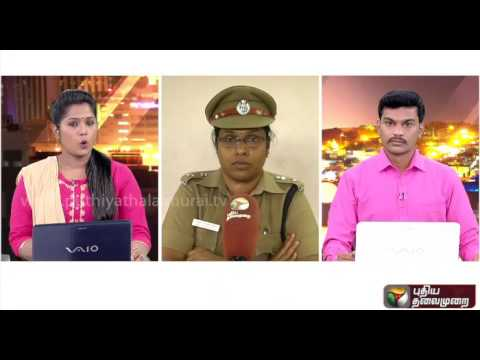 Chennai-train-robbery-Trichy-Railway-Superintendent-of-Police-answers-doubts