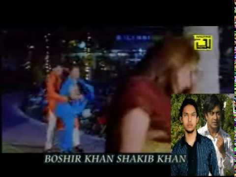 shakib khan apu bangla song - bangla song shakib khan apu biswas.