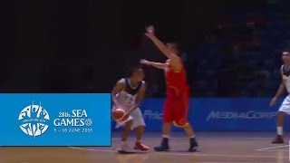 Basketball Mens Highlights Timor Leste vs Malaysia on Day 8 of 28th SEA Games Singapore 2015 (13 June 2015) Subscribe to...