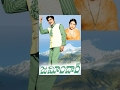 Zamindar Full Length Telugu Movie ( Classical Movie ) || Akkineni Nageswara Rao , Krishna Kumari