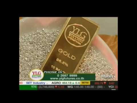 รายการปรับกลยุทธิ์ Gold outlook by YLG 11/05/60