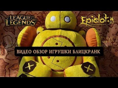 Купить Куклы лицензионные в интернет магазине Уенчык