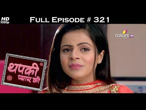 Thapki-Pyar-Ki--17th-May-2016--थपकी-प्यार-की--Full-Episode-HD