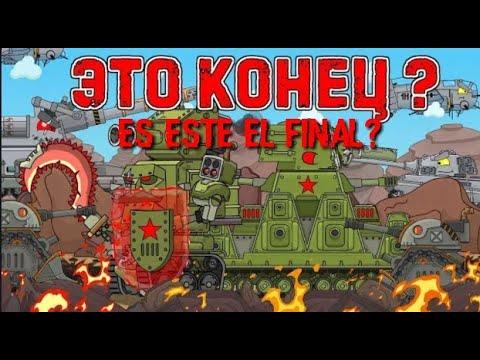¿Es este el final? - Dibujos animados sobre tanques