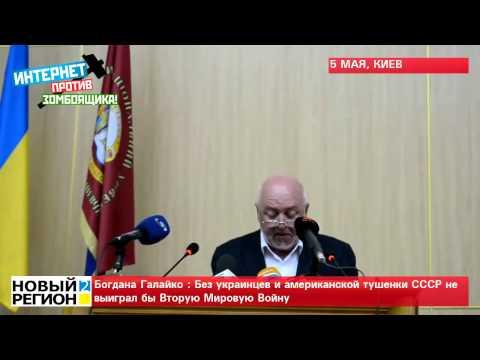 Украина независимые новости видео