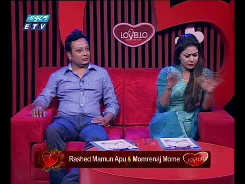 Simple Love Story 07 05 2018 Part 01 1 | ETV Entertainment  (Rashed Mamun Apu & Momrenaj Mome)