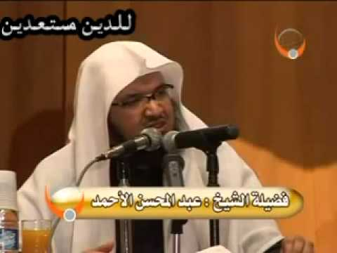 نيك هشام الراشد