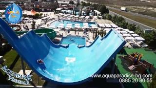 Nessebar Bulgaria  city photos gallery : Aquapark Paradise Nessebar / Аквапарк Парадайз Несебър