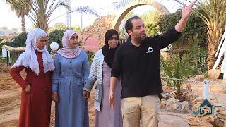 حلقة رائعة لبرنامج اليد في اليد في الجزء الثاني  لعائلة بمدينة المنيعة ومشاهد مؤثرة من داخل البيت