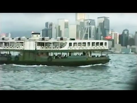 1993Star Ferry - Hong Kong 1993-1994