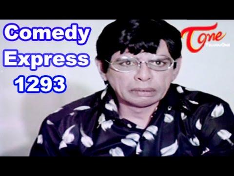 Comedy Express 1293    Back to Back    Telugu Comedy Scenes