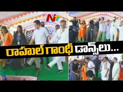 Rahul Gandhi Dances and Does Push Ups at Kanyakumari