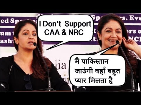 Pooja Bhatt Says I Don't Support CAA & NRC, I Will Go To Pakistan For Holidays !