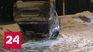 Снегопад в Москве: 900 аварий на дорогах и десятки отмененных авиарейсов