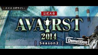 Video DeToNator vs Requish - AVARST2014 Season2 [Demolition] (set1) MP3, 3GP, MP4, WEBM, AVI, FLV Desember 2018