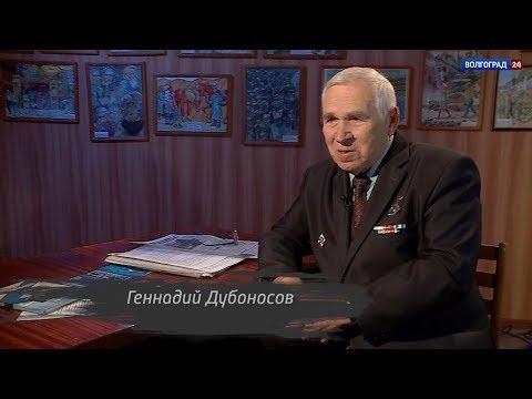 Геннадий Дубоносов. Выпуск от 18.12.2019