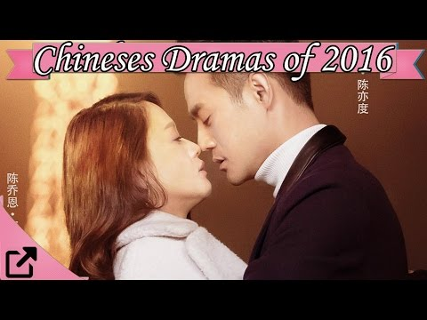 Top Chineses Dramas of 2016