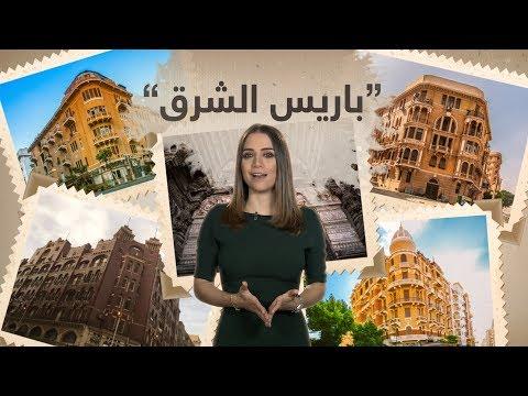 العرب اليوم - شاهد: أبرز معالم القاهرة التي بناها الخديوي إسماعيل عام 1867