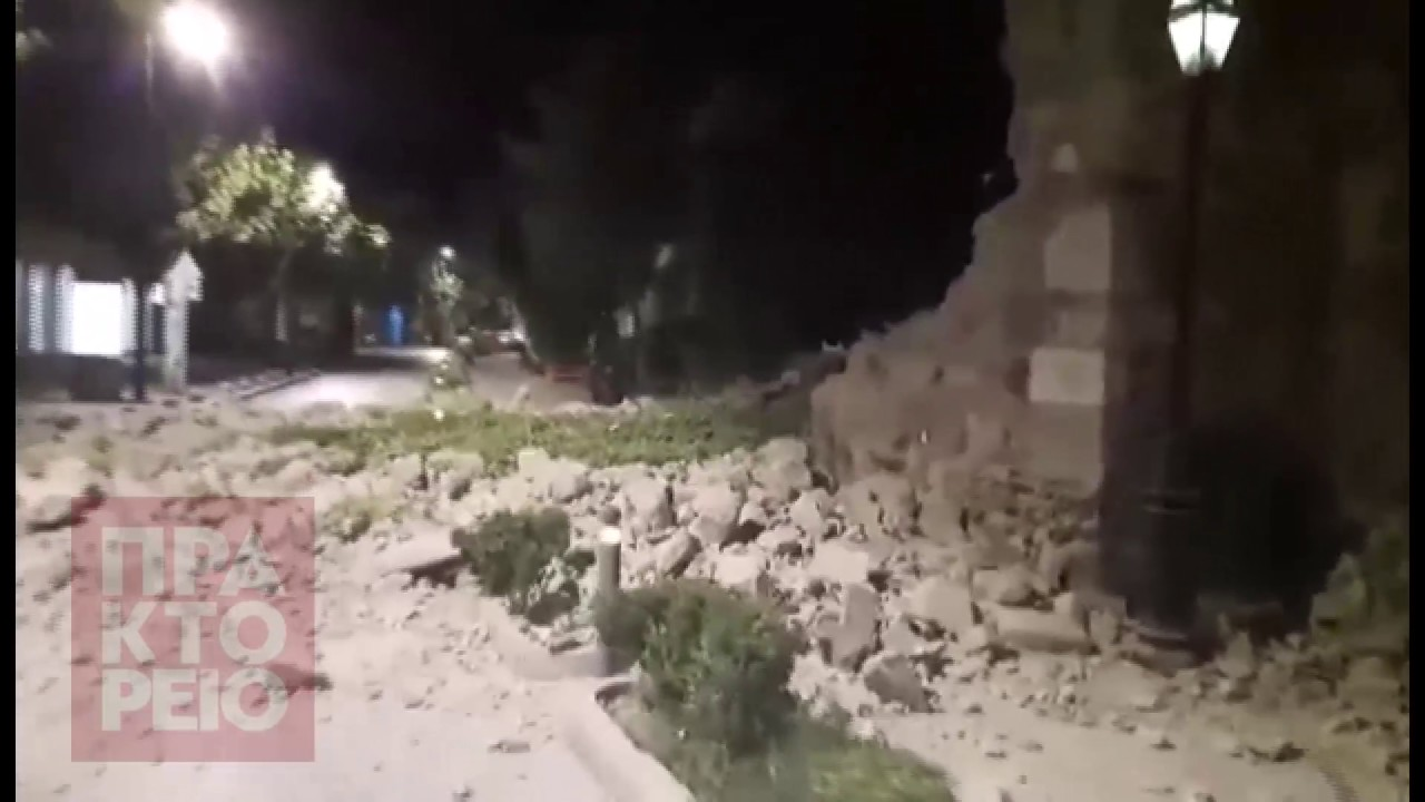 Δύο νεκροί και αρκετοί τραυματίες από τον σεισμό στην Κω