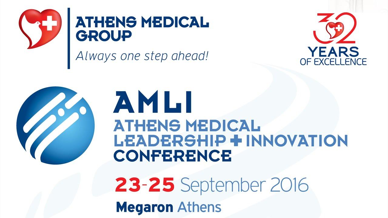 Τελετή έναρξης Athens Medical Leadership and Innovation Conference (AMLI)