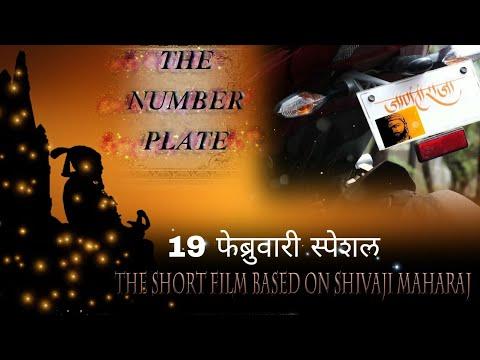 Video शिवभक्त Shivaji maharaj short film - download in MP3, 3GP, MP4, WEBM, AVI, FLV January 2017