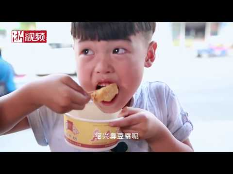 A Must-try Chinese Food In Zhejiang Province  - Stinky Tofu