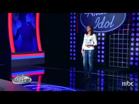 Arab Idol - تجارب الاداء - غادة عصام