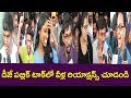 Duvvada Jagannadham Movie Public Talk | Public Reaction |  Allu Arjun | Pooja Hegde | Taja30 Image