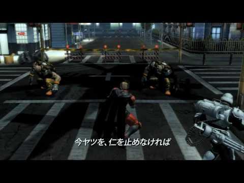 Tekken 6 TGS 09 Trailer
