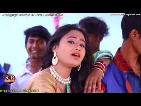 Bhoji Ke Bahin भोजी के बहिन HD New Nagpuri Wedding Song 2017 Mahavir