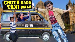 छोटू की टैक्सी   CHOTU DADA TAXI WALA   Khandesh Hindi Comedy   Chotu Comedy Video
