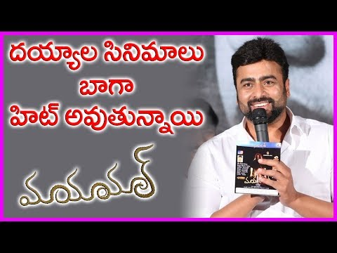 Nara Rohith Superb Speech @ Maya Mall Movie Pre Release Press Meet | Eesha