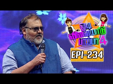 Odi-Vilayadu-Pappa-Season-4-Epi-234-Best-Performer-Jhanvi-11-07-2016