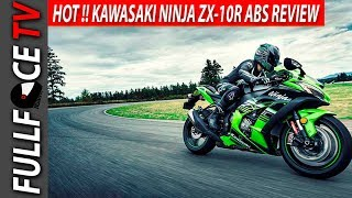 5. 2017 Kawasaki Ninja ZX-10R ABS Specs and Review