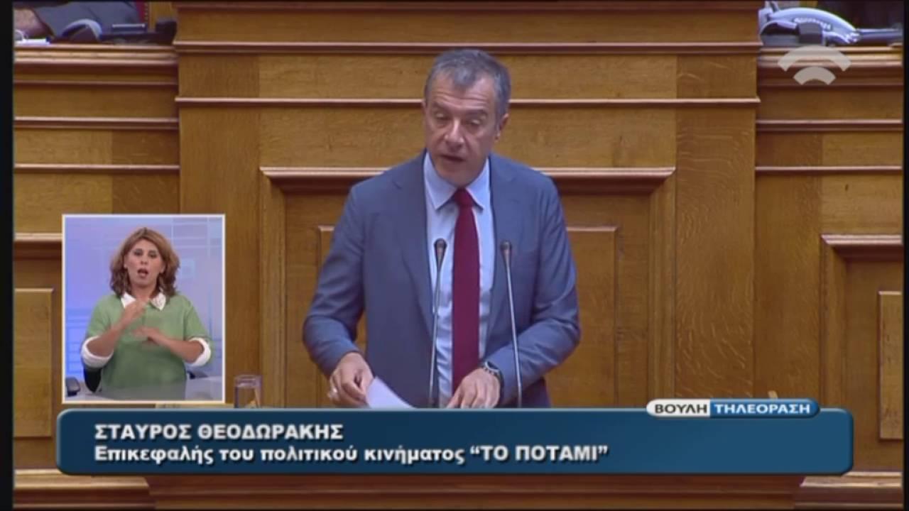 Ομιλία Επικ.ΠΟΤΑΜΙ Σ.Θεοδωράκη στην Προ Ημερ. Διατάξεως Συζήτηση γιά την Παιδεία (28/09/2016)