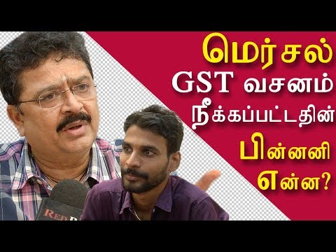 vijay mersal vijay remove gst dialogue in mersal S. Ve Shekher explains the deal tamil news redpix