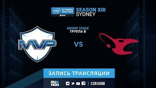MVP vs Mousesports - IEM Sydney XIII - map2 - de_mirage [SleepSomeWhile, Anishared]