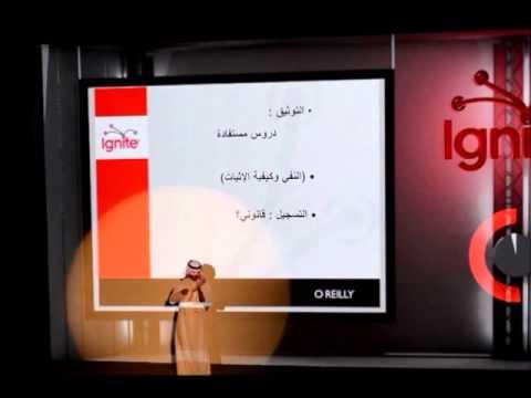 Ignite Jeddah - Udhwan Al-Ahmari
